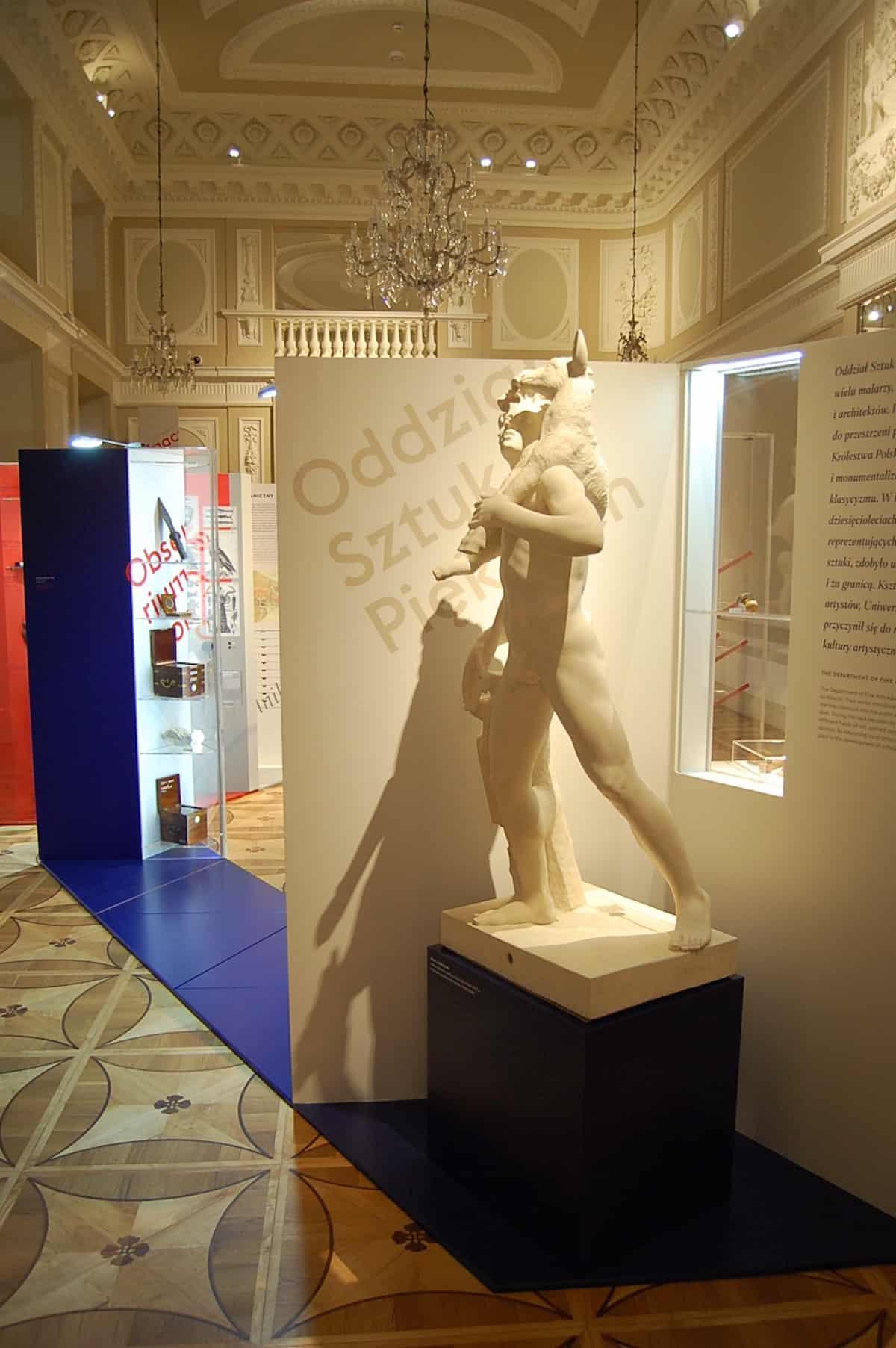 Wystawa stała Muzeum UW