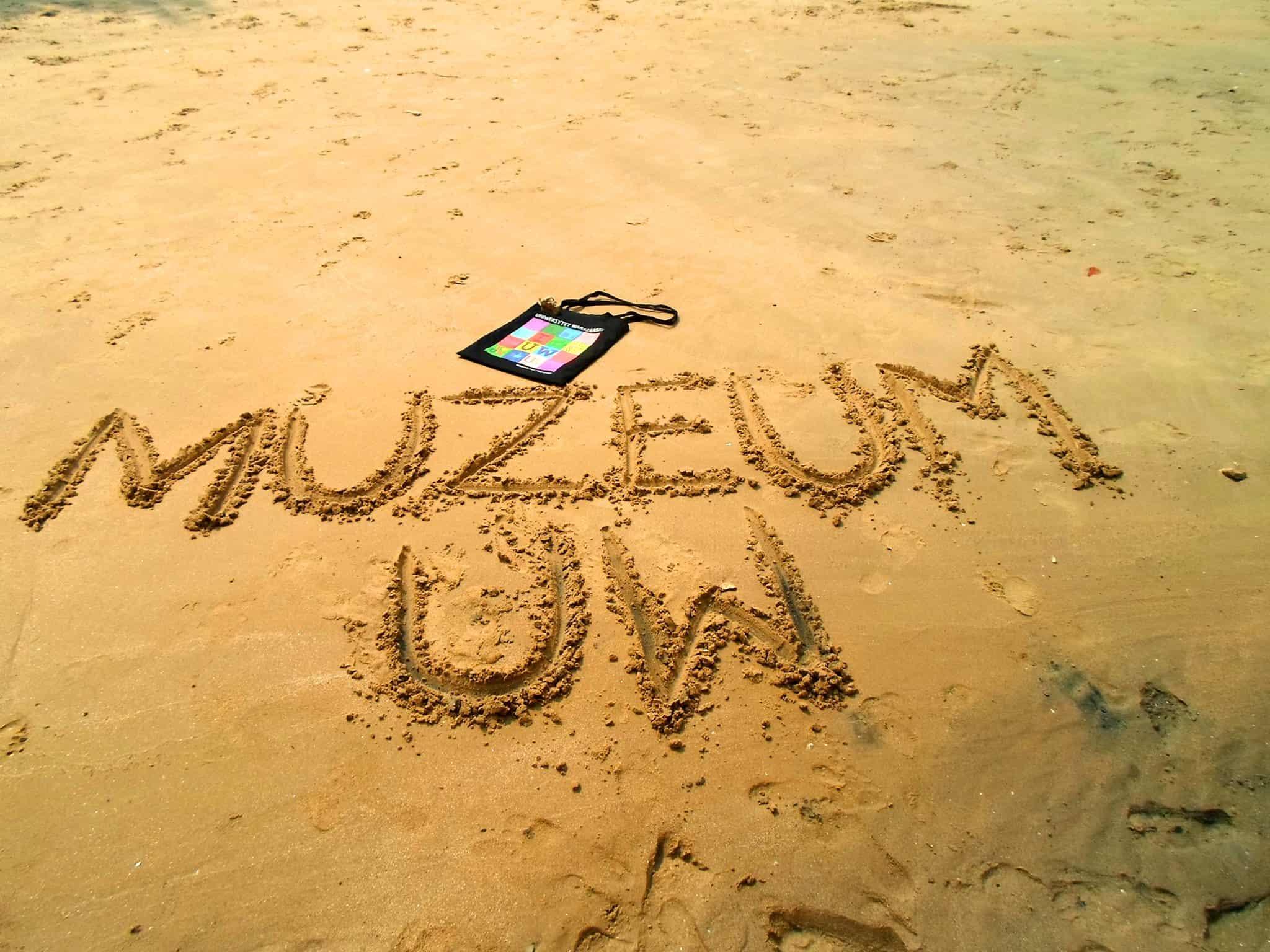 MUW_plaza