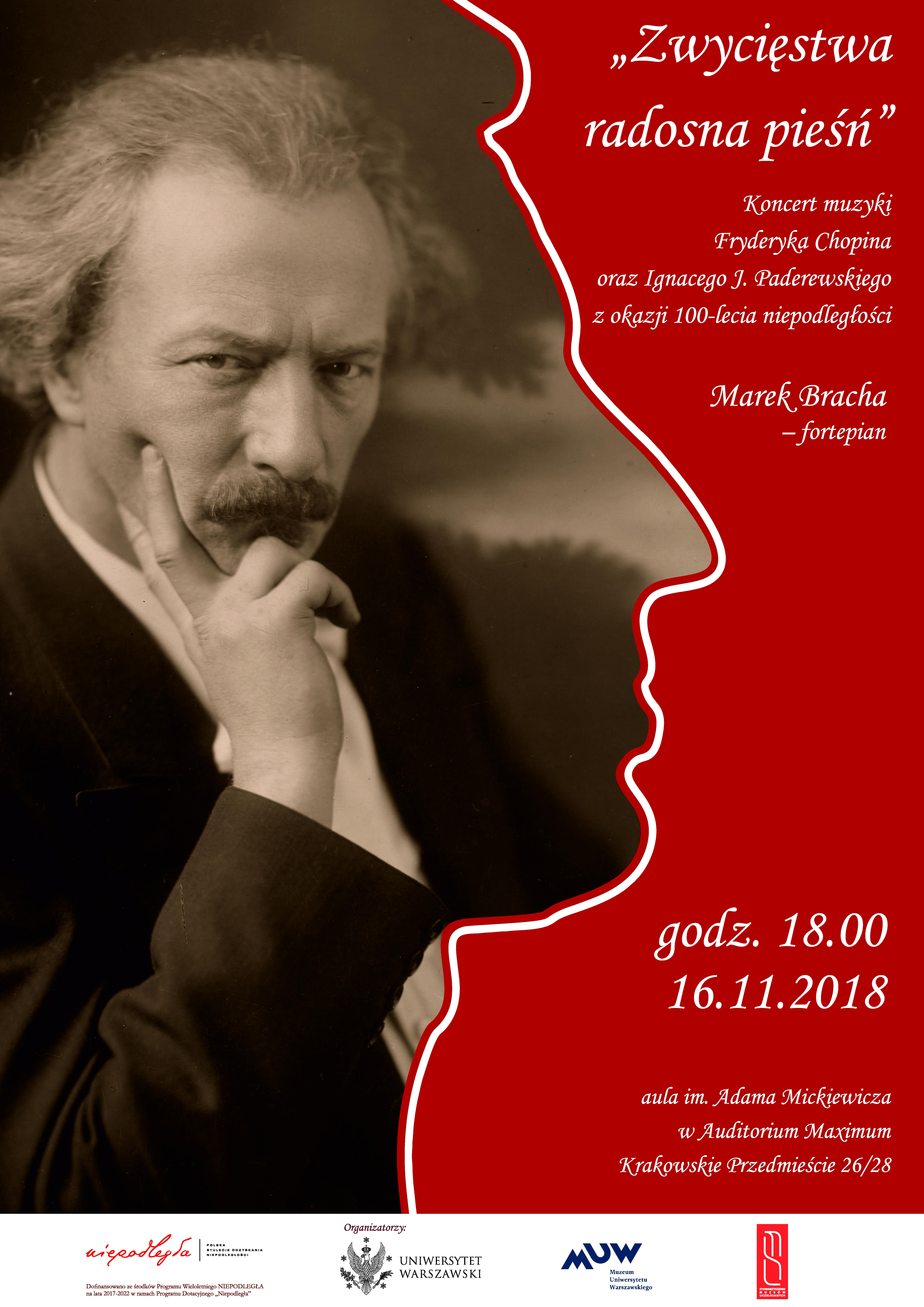 Plakat Paderewski publik(1)
