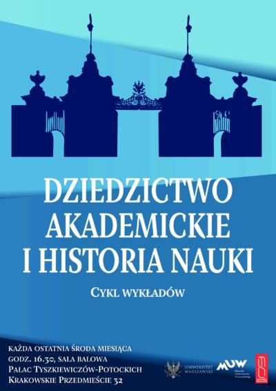 Niebieski plakat z przedstawieniem bramy głównej Uniwersytetu Warszawskiego